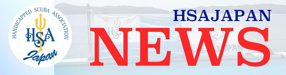 titlenews